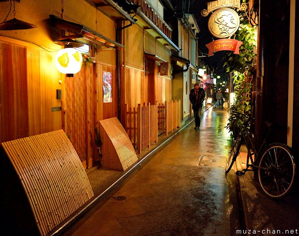 Simply beautiful Japanese scenes, traditional narrow street, Kyoto