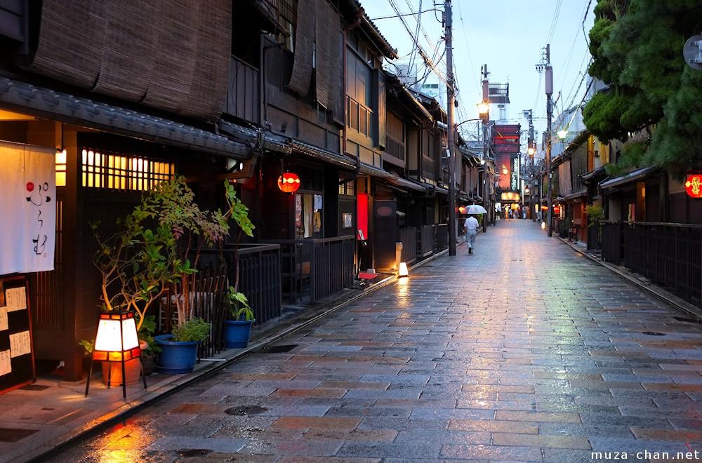 Kyoto Downtown Restaurants