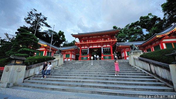 Yasaka Shrine, Kyoto