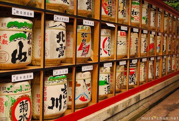 Sake Barrels, Hie Shrine, Tokyo