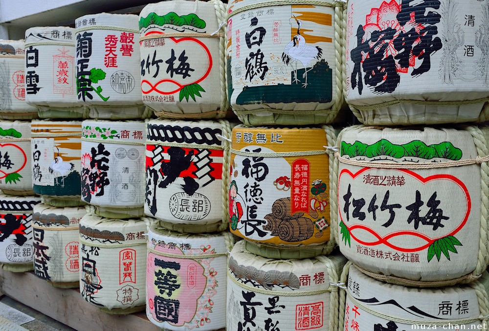 Taruzake Sake Barrels