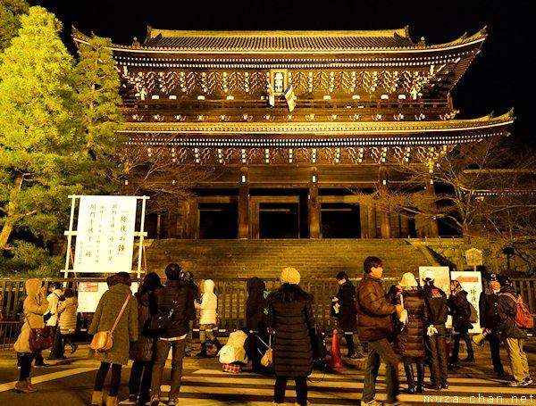 Sanmon Gate, Chion-in, Higashiyama, Kyoto