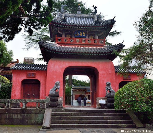 Sanmon Gate, Sofuku-ji Temple, Nagasaki