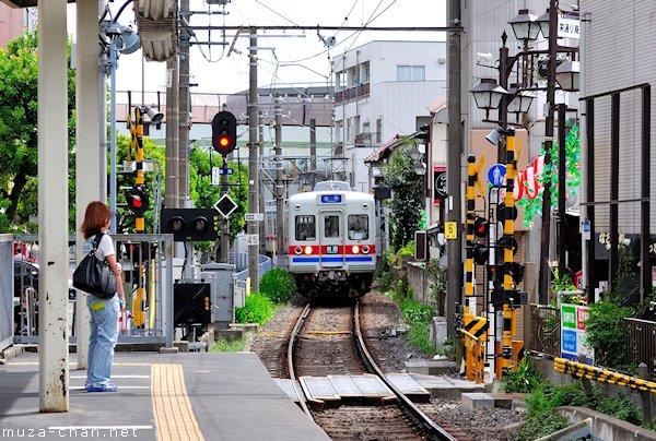 Shibamata Station, Katsushika City, Tokyo
