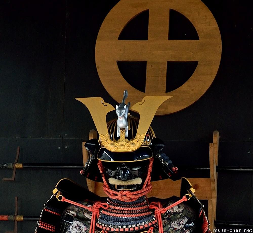 Shimazu Clan | Gekokujo Wiki | Fandom powered by Wikia