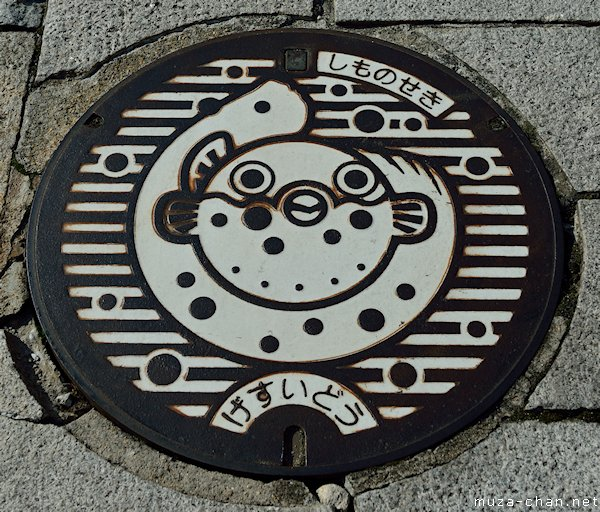 Fugu Manhole Cover, Shimonoseki