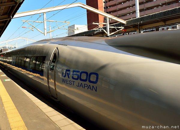 500 Series Shinkansen