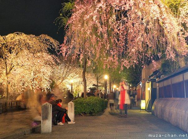 Shirakawa-minami-dori, Gion, Kyoto