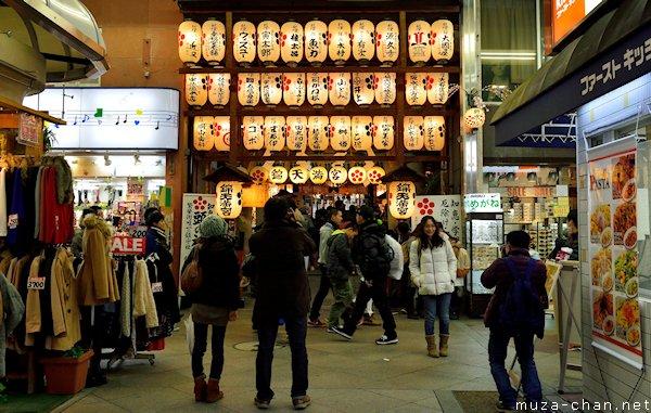 Tera-machi, Kyoto