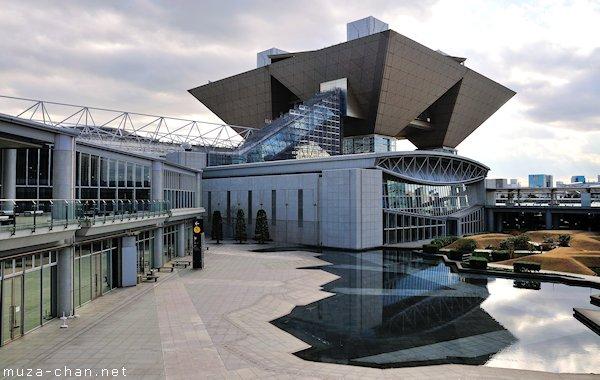 Tokyo Big Sight (Tokyo International Exhibition Center), Ariake, Tokyo