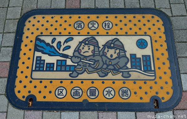 Fireman Manhole Cover, Minato, Tokyo