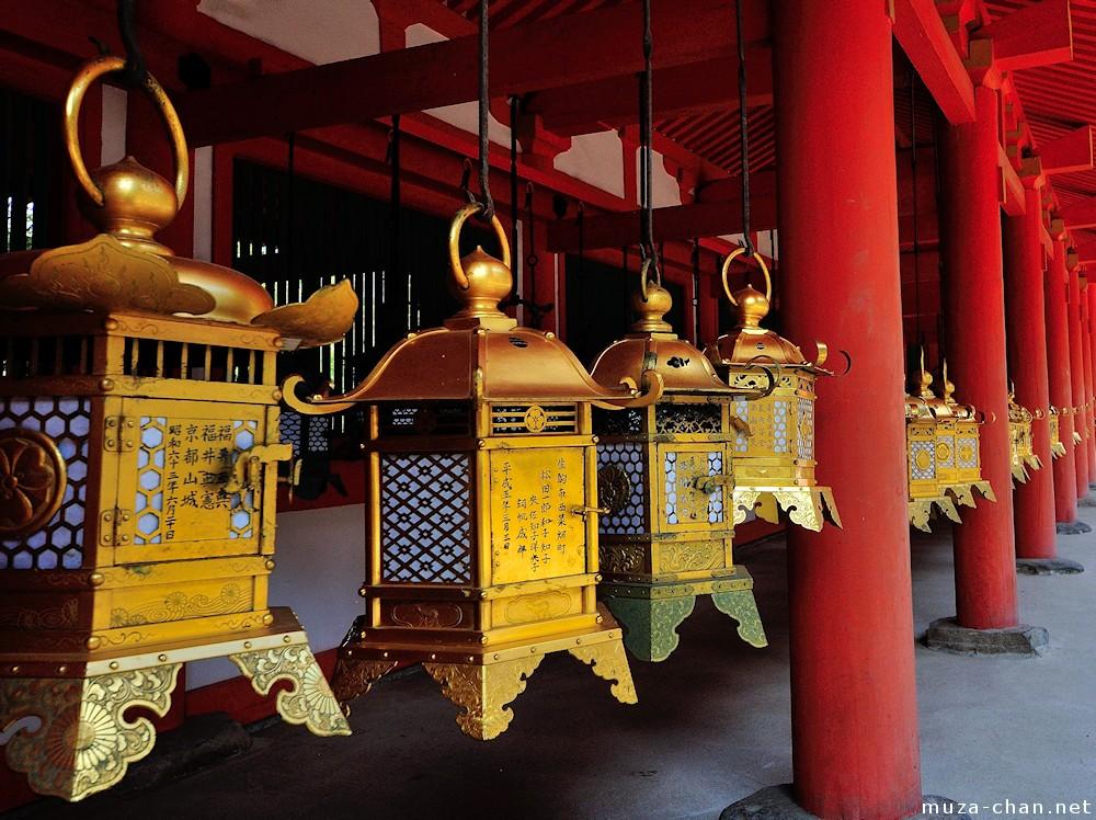 Traditional Japanese lanterns types, Tsuri-doro