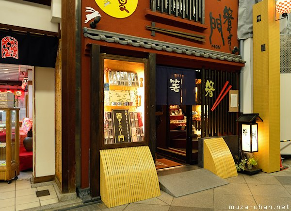 Chopsticks Gallery MON, Shinkyogoku shopping arcade, Kyoto