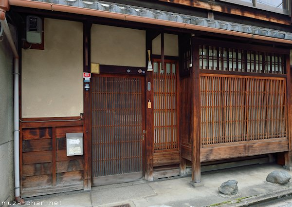 Chimaki, Kyoto