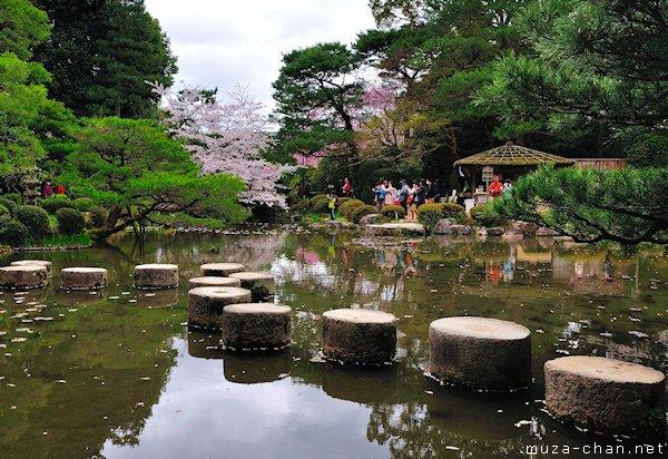 Garyu-kyo (Lying down Dragon Bridge), Naka Shin'en, Heian Shrine, Kyoto