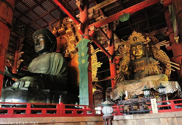 The Great Buddha, Kannon Bosatsu, Todaiji Temple, Nara
