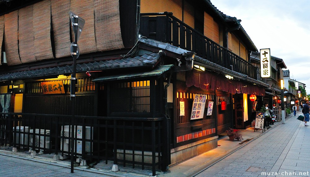 kyoto gion hanamachi old houses