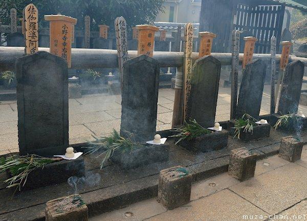 Graves of the Forty-seven Ronin, Sengaku-ji, Minato, Tokyo