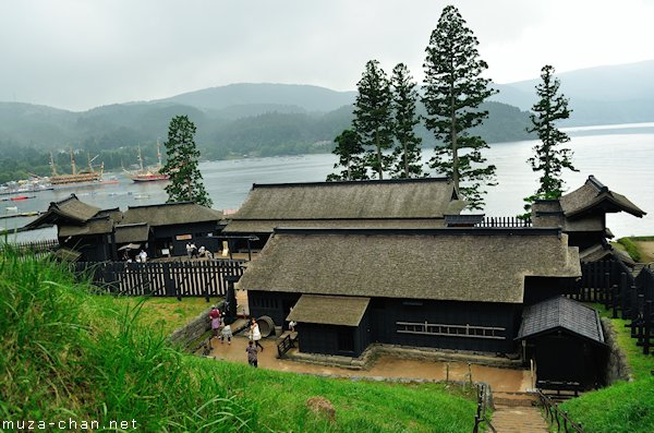 Hakone Checkpoint, Hakone