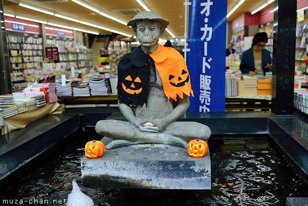 Kappa statue, Kumamoto