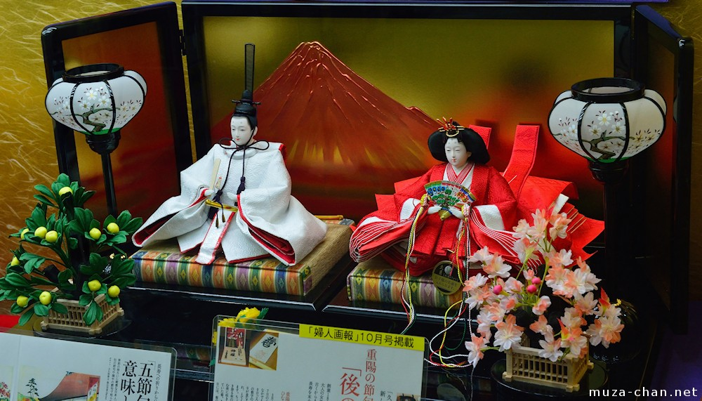 Japanese Traditions And Festivals The Japanese Festival Hina