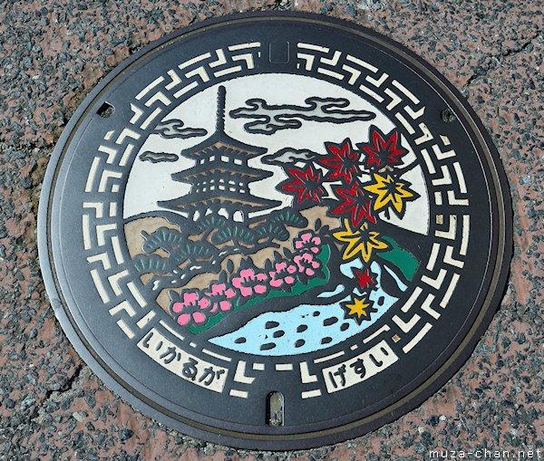Manhole Cover, Ikaruga, Nara