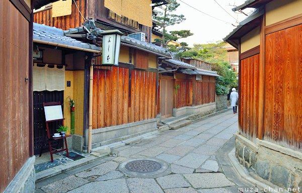 Ishibei-koji Street, Higashiyama, Kyoto