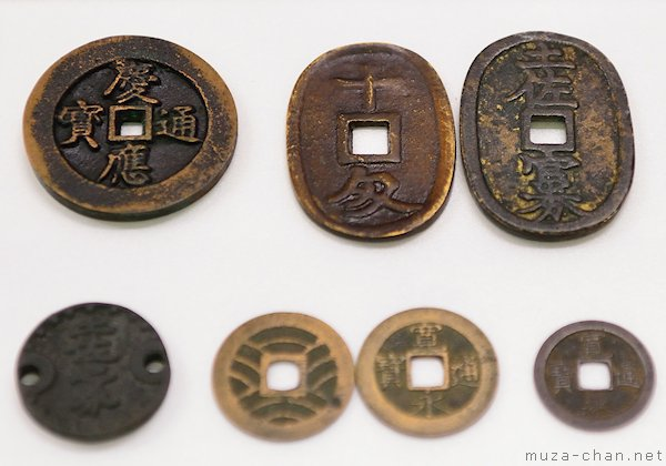 Japanese coins, Tokyo National Museum, Tokyo, Ueno
