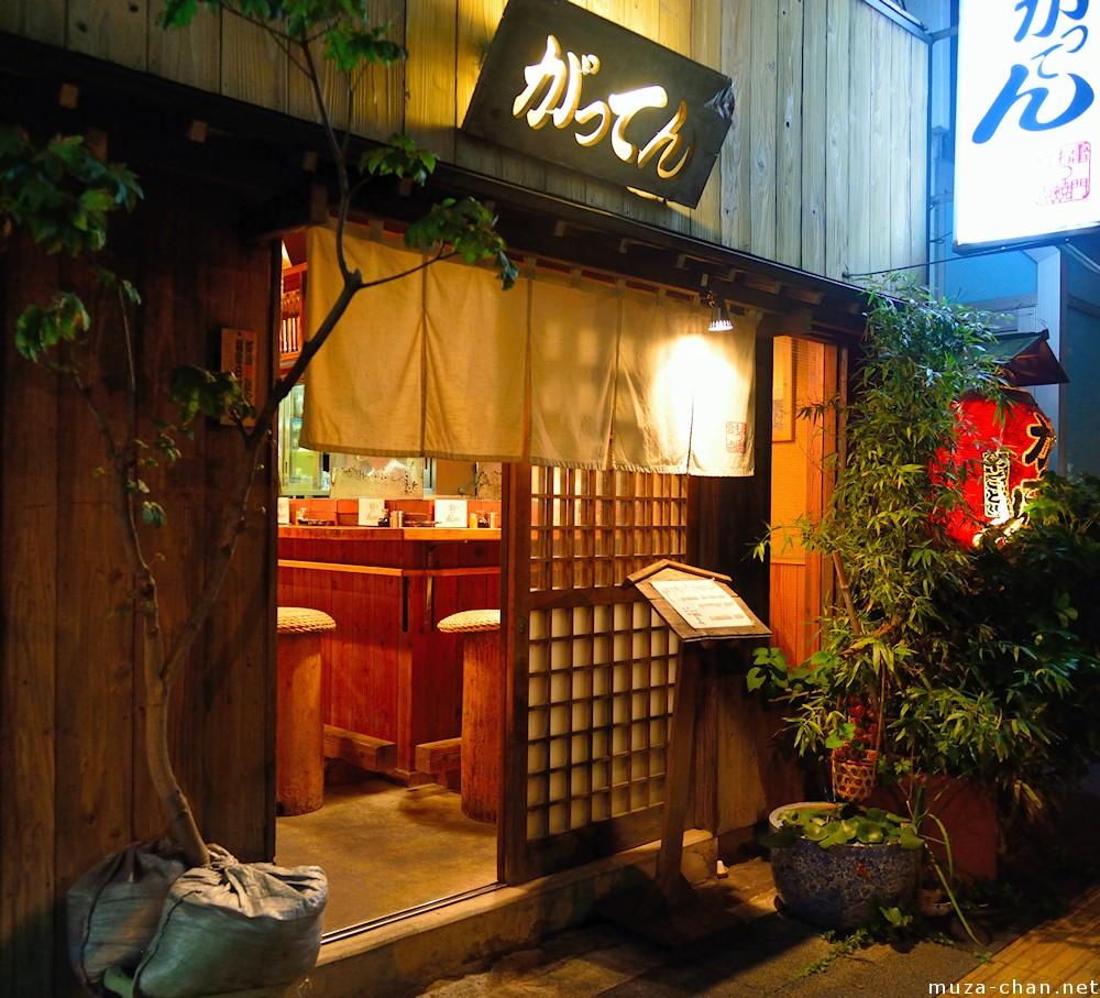 Japanese Restaurant In Newton Surrey