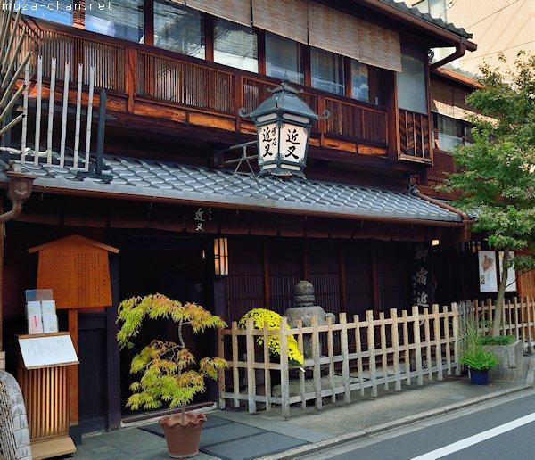 Kinmata, Kyoto