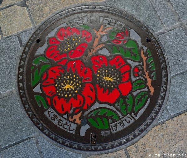 Manhole Cover, Kumamoto, Kyushu