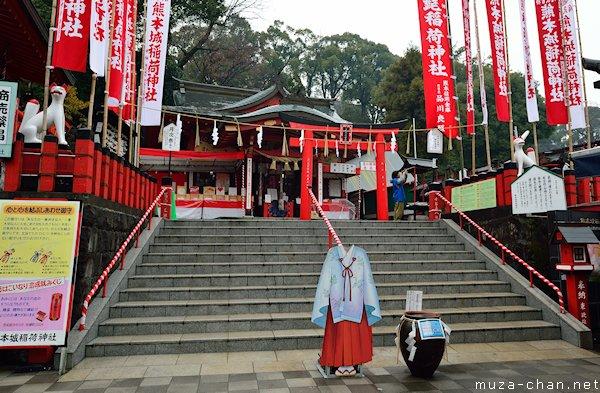 Kumamoto-jo Inari Shrine, Kumamoto
