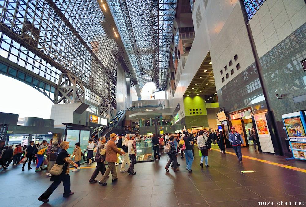 Japanese Modern Architecture Kyoto Station Interior