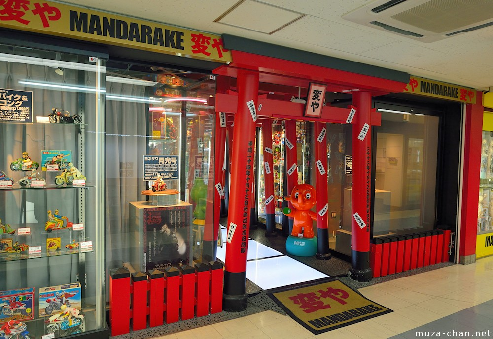 Mandarake Store Nakano Broadway