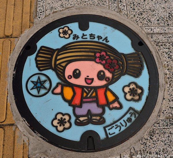 Mito-chan Manhole Cover, Mito
