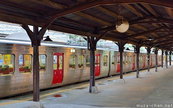 Mijiko Station, Moji-ku, Kitakyushu