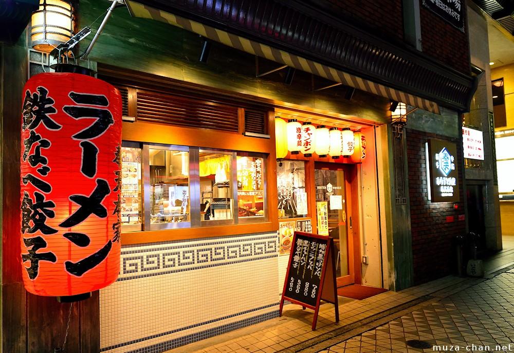 Nakasu, the largest nightlife entertainment district in Western Japan