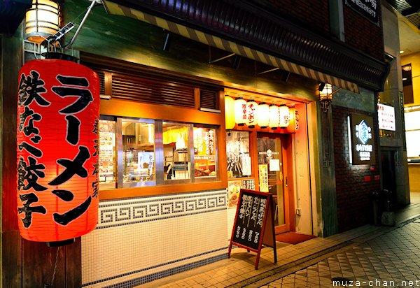 Nakasu, Fukuoka