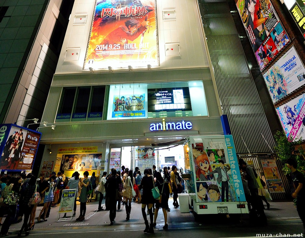 Manga And Anime Shopping In Tokyo Ikebukuro New Animate Shop