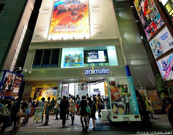 Animate Store Ikebukuro, Tokyo