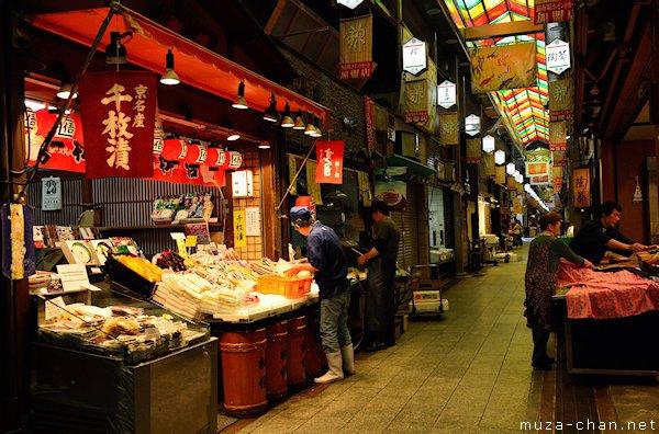 Nishiki Ichiba, Kyoto