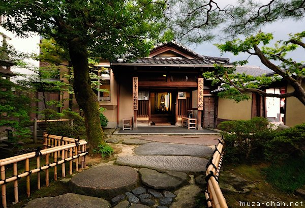 Nomura Family Samurai House, Nagamachi, Kanazawa