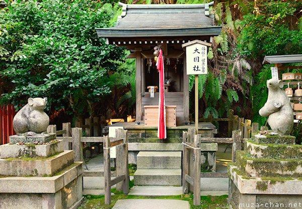 Otoyo Shrine, Sakyo-ku, Kyoto