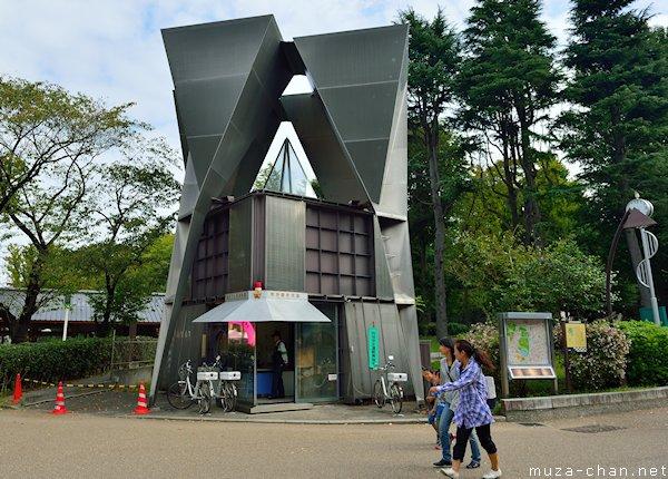 Koban (Police Box), Ueno Park, Tokyo