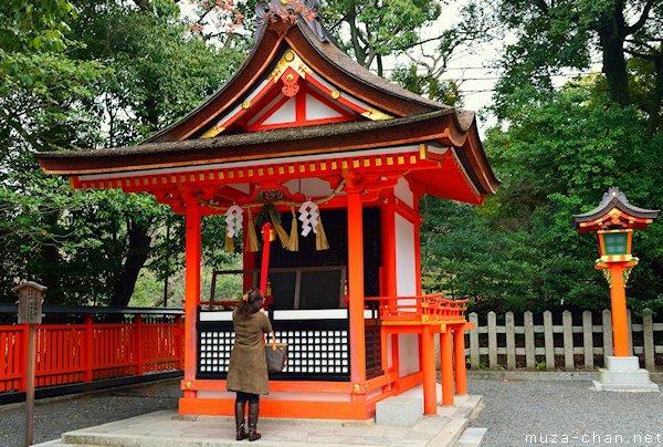 Setsumatsusha, Fushimi Inari Taisha, Kyoto