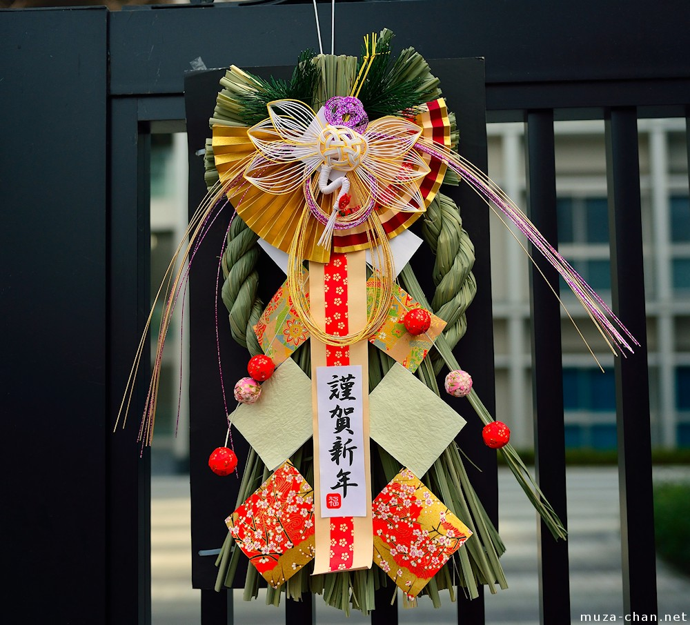 Japanese new year decorations shimekazari for Decoration new year