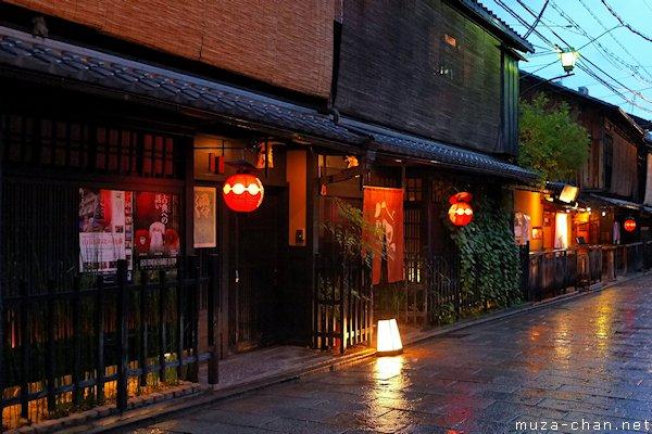 Shinbashi-dori, Gion, Kyoto