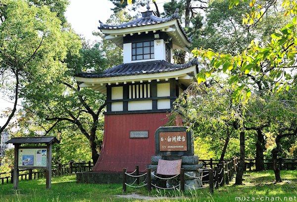 Shirasu lighthouse, Kokura Castle, Kitakyushu