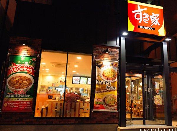 Sukiya restaurant, Osaka