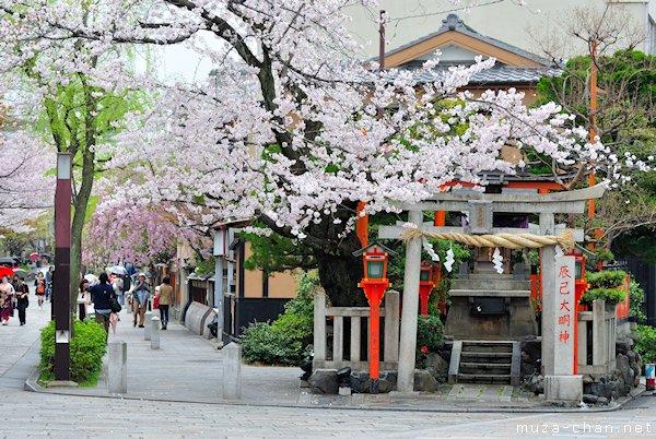 Tatsumi Shrine, Shirakawa-dori, Gion, Kyoto